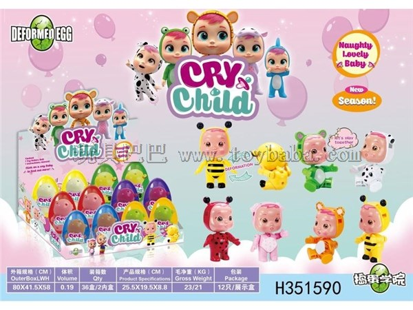 Mischievous series - crying doll deformed egg 12 Pack
