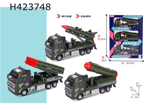 Three sets of high simulation alloy return force missile vehicle