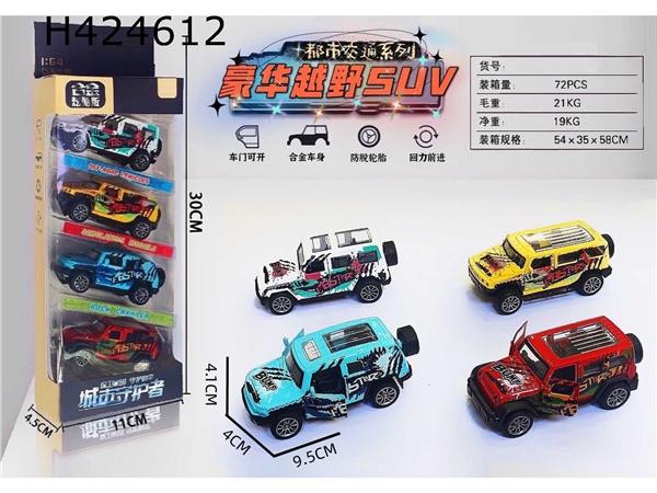 4 x Zhuang double door Huili alloy off-road vehicle