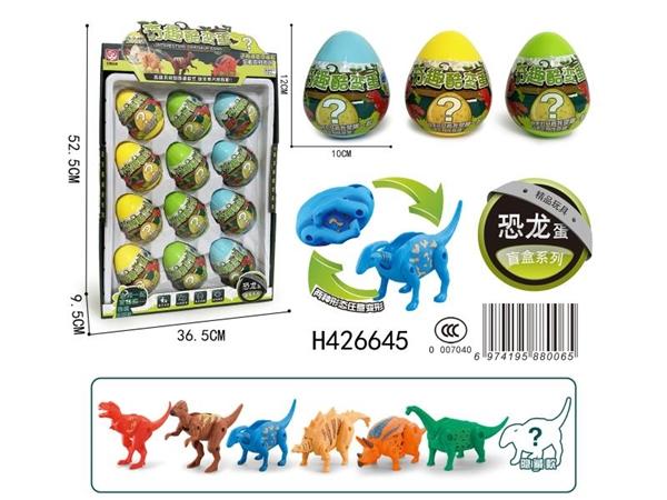 Funny dinosaur cool egg