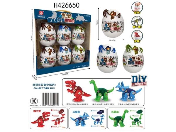 Dinosaur twist blind egg puzzle