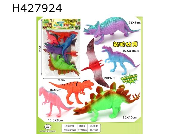 Soft glue Dinosaur kingdom 6pcs