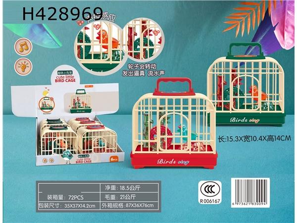 Funny bird cage