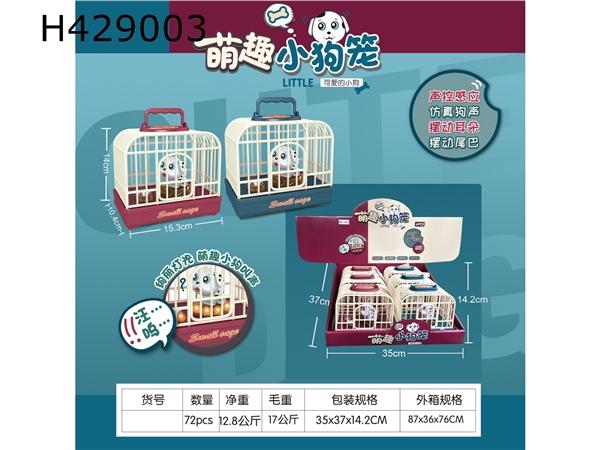 Cute puppy cage