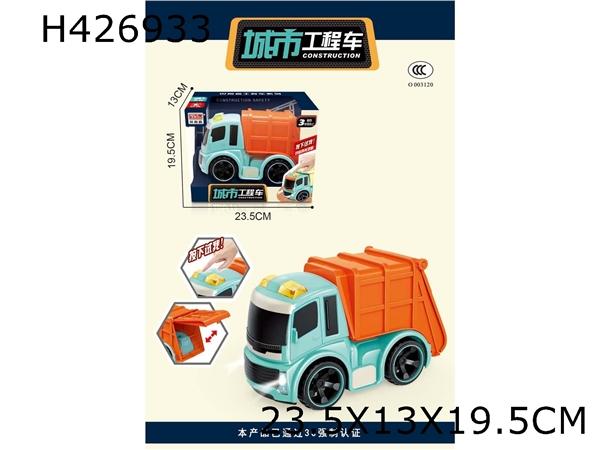 Inertia belt acoustooptic engineering cement truck