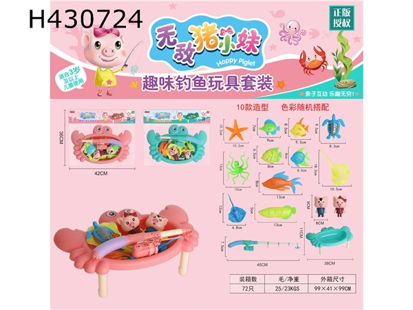 Fun cute crab platform fishing suit (with doll)