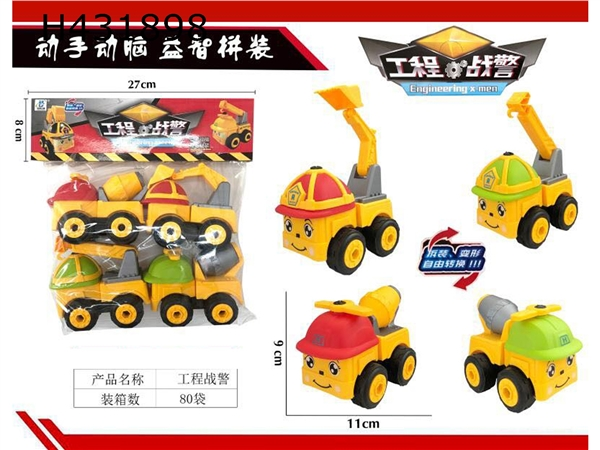 Small poly vehicle engineering police