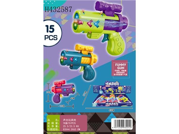Acoustooptic toy gun 15pcs