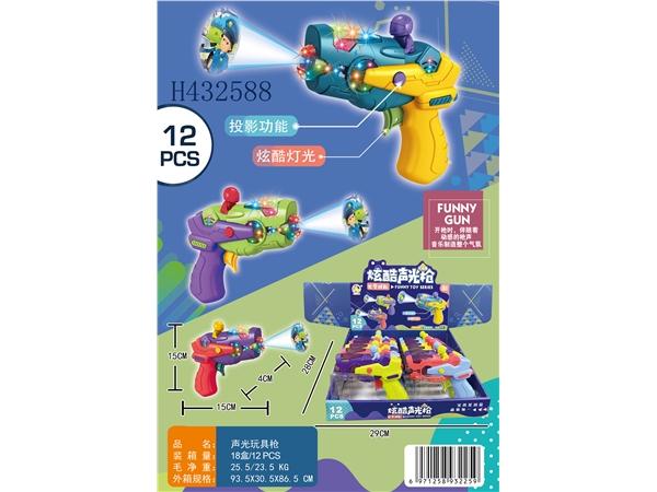Acousto optic toy gun 12pcs
