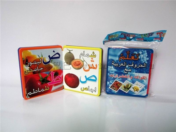 Arvin series recognition literacy small bubble books (fruit)