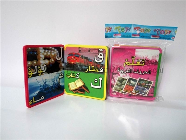 Arvin series recognition literacy small bubble books (recognition)