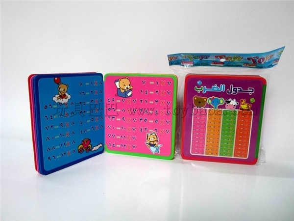 Arvin series recognition literacy small bubble books (multiplication)