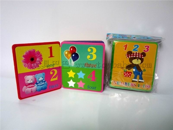 English Series recognition literacy small bubble books (digital)
