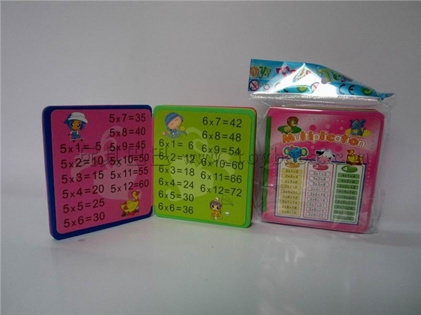 English Series recognition literacy small bubble books (multiplication)