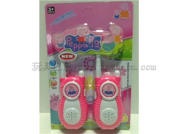 Pink pig walkie talkie