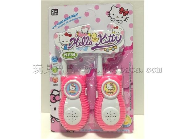 Cat walkie talkie
