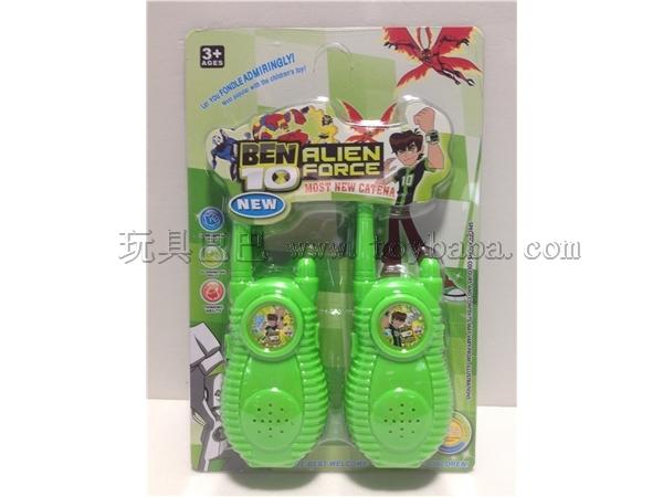 Ben10 walkie talkie