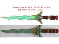 52CM寻龙传说剑(发光发声)单只OPP袋装