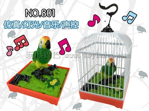 Factory direct sale square simulation light music voice control cage Electric acoustic bird hit children's toys