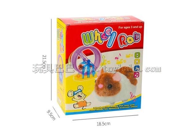 Cartoon mouse wheel
