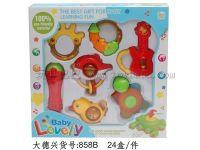 开窗盒7只庄婴儿摇铃带牙胶