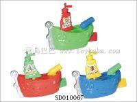 上链游水海盗船