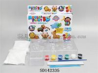 DIY石膏彩绘玩具-动物