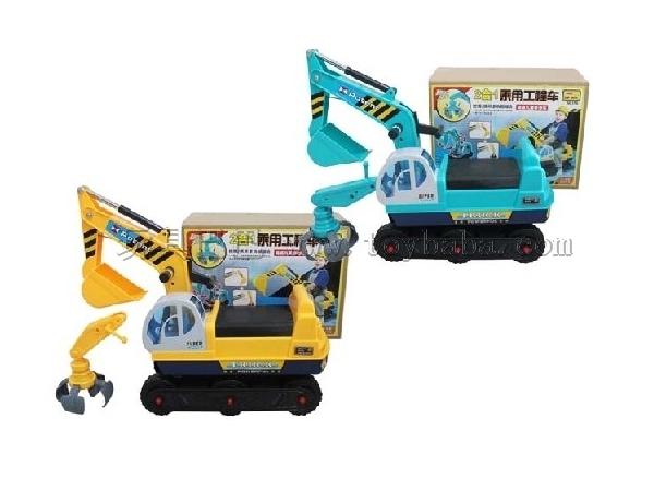 Combo engineering vehicles