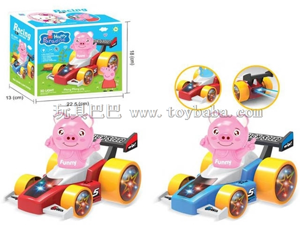 Pink pig electric universal 3D lantern racing car (without battery pack) red and blue