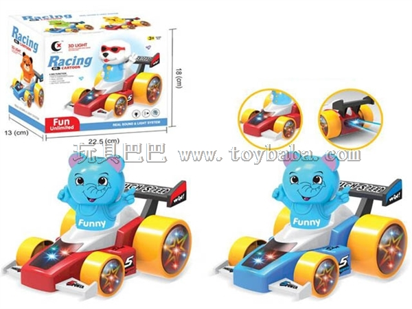 Xiaoxiang electric universal 3D color lamp racing car (without battery pack) red and blue