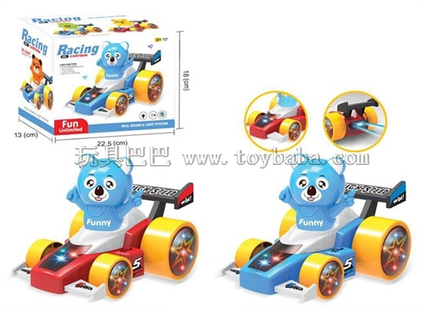 Koala electric universal 3D lantern racing car (without battery pack) in red and blue