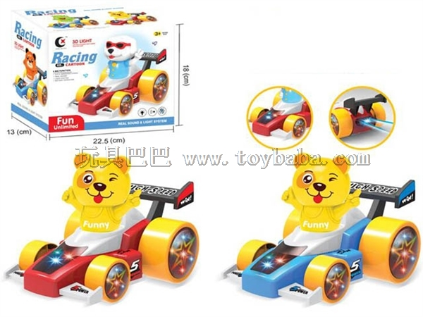 Small yellow dog electric universal 3D lantern racing car (without battery pack) red and blue