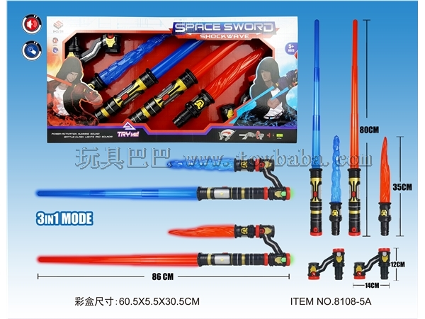 6 and 2 light and sound scale space sword