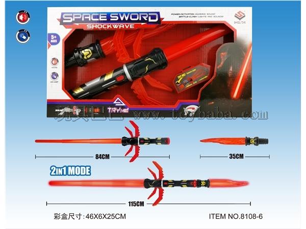 2-in-1 light sound telescopic sword