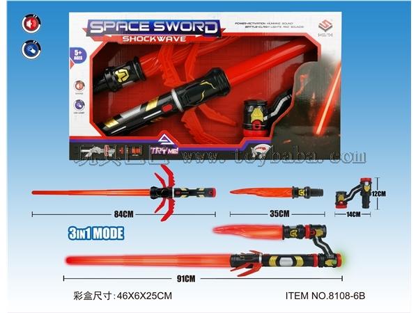 3-in-1 light sound telescopic sword