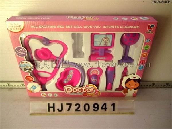 Doctor's kit (pink box)