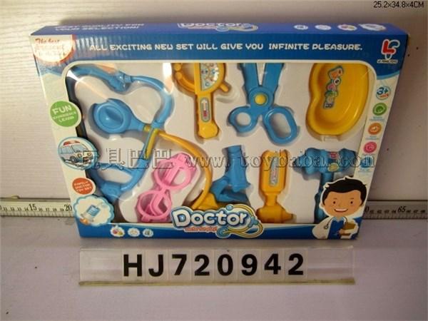 Doctor's kit (blue box)