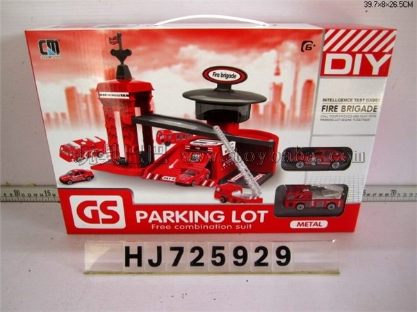 Urban parking lot (fire fighting Series)