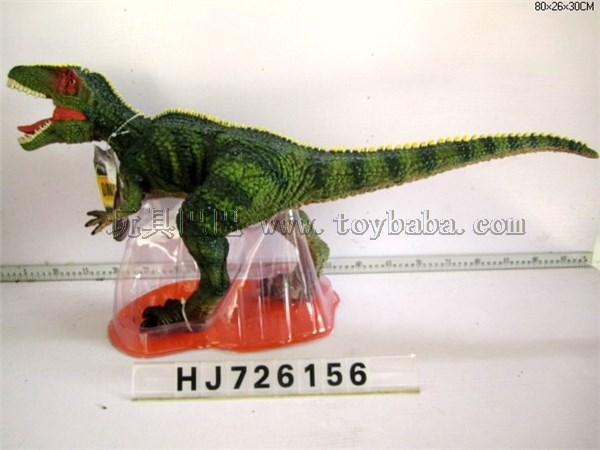 Triangle dragon with IC package