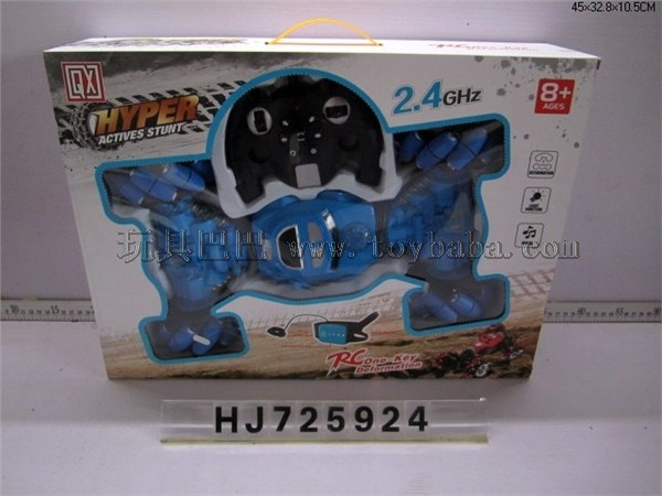 Hand remote control stunt vehicle (red / blue)