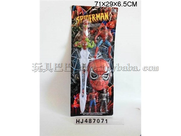 Spider Man Group