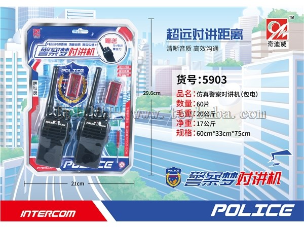 High frequency of HD police interphone (9V)