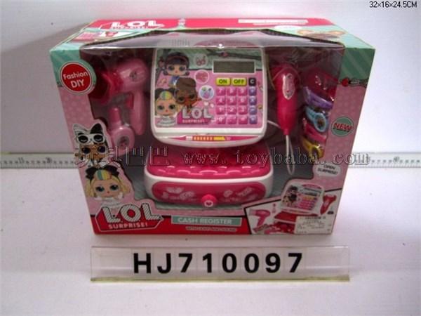 Surprise doll cash register
