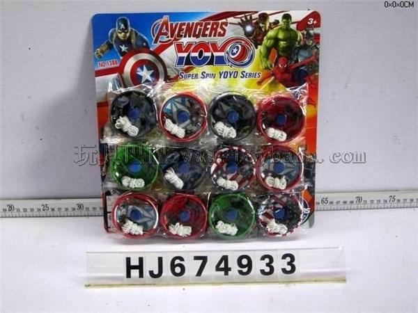 Avengers League yo yo 12