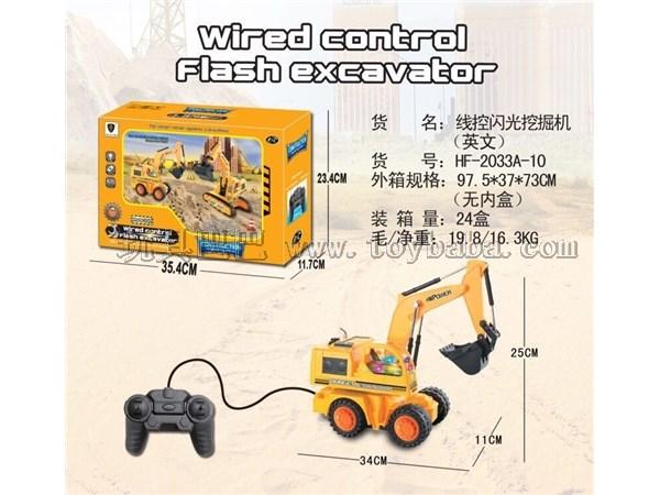 Wire control stunt engineering vehicle excavator 5-way belt 7-color light (English)