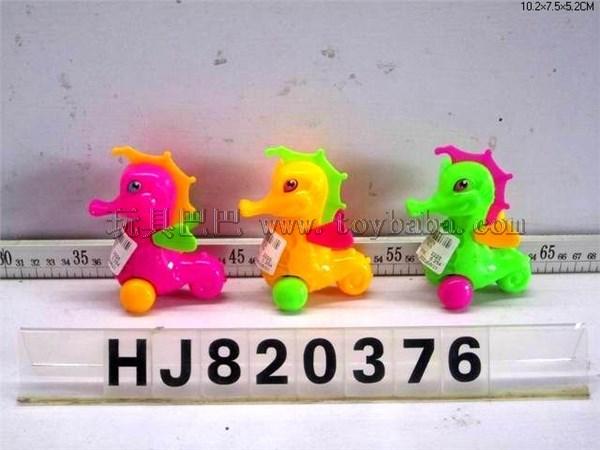Huili hippocampus