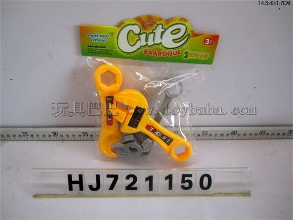 Cartoon tools