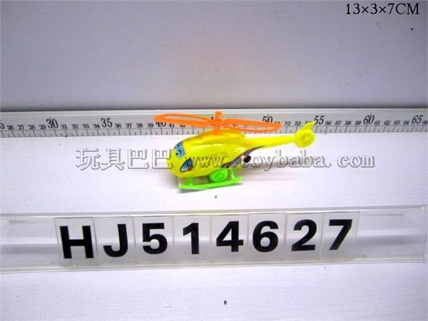 Cable aircraft 3-color hybrid