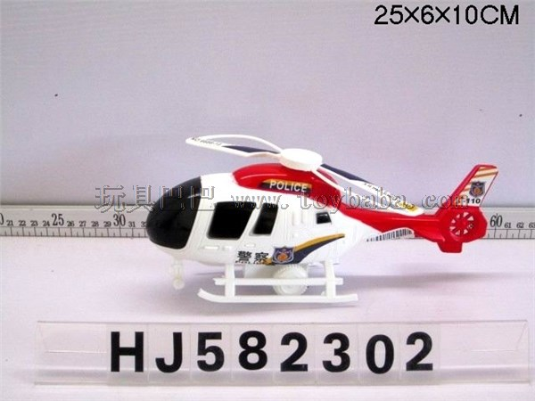 Pull cord police aircraft 2-color hybrid