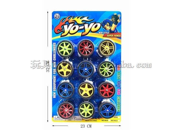 Solid color wheel mesh tire yo yo (4 models)